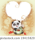 Teddy Bear Panda congratulates  Valentine's Day 19415820