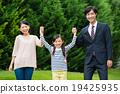 家庭 家族 家人 19425935