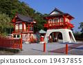 龍王的宮殿 長崎鼻 神殿 19437855