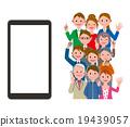 智能手機 智慧型手機 人 19439057