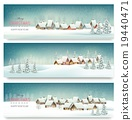 Holiday Christmas banners with villages. Vector. 19440471