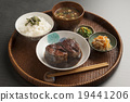 鯖魚 味增食物 味噌 19441206