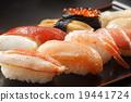 寿司 寿司球 和食 19441724