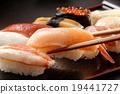 寿司 鲑鱼 寿司球 19441727