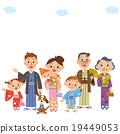 家庭 家族 家人 19449053