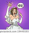 新娘 戒指 婚戒 19449393