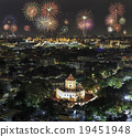 Grand palace with Beautiful Fireworks  19451948
