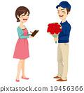 Postman Delivering Flowers 19456366