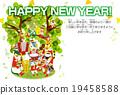 新年賀卡 表現 賀年片 19458588