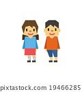 초등학생 (남녀) 19466285