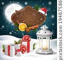 灯笼 圣诞节 圣诞 19467586