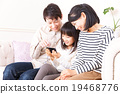 Family enjoying movies with smartphone 19468776