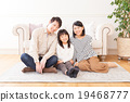 Happy family image 19468777