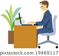job, work, desk 19469117