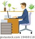 job, work, desk 19469118