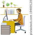 job, work, desk 19469120