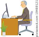 job, work, desk 19469121