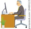 job, work, desk 19469122