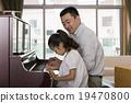 中国人 教学 演奏 19470800