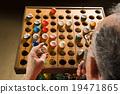 宾戈游戏 游戏 男性 19471865
