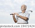 高尔夫球俱乐部 站立 天空 19472424