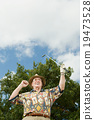 老年人 夏 夏天 19473528