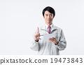 便箋簿 平板 平板電腦 19473843