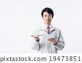 便箋簿 平板 平板電腦 19473851