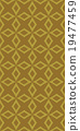 Shuriken pattern 19477459