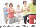高級瑜伽 19478586