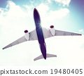 Airplane Skyline Horizon Flight Cloud Concept 19480405