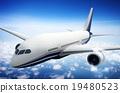 Airplane Skyline Horizon Flight Cloud Concept 19480523