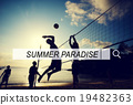 Summer Paradise Search Website Beach Concept 19482363