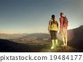 Adventurists Mountain Climbing Explorer Hiking Concept 19484177