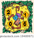 猴子 猴 新 19489971