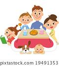 家庭 家族 家人 19491353