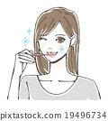 牙膏 牙粉 女性 19496734