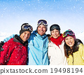 Friendship Winter Happiness Togetherness Posing Concept 19498194