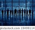 Corporate Business Teamwork Togetherness Inspiration Concept 19499114
