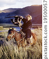 Kazakh on Horse With Eagle Catching Concept 19500057