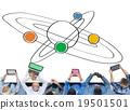 Center Saturn Universe Leadership Responsibility Concept 19501501