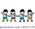kid, younger, kindergartener 19507170