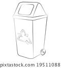 Recycle Bin 19511088