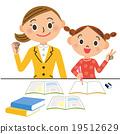導師和孩子 19512629