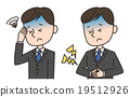 頭疼 頭痛 胃痛 19512926