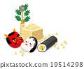 矢量 面具 播種豆子 19514298