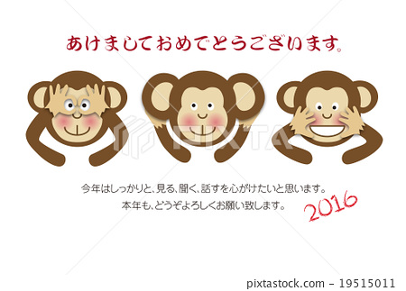 photo frame photo frame year of the monkey 19515011 - Monkey Picture Frame
