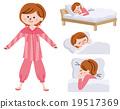 잠옷 수면 19517369