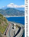 富士山 駿河灣 東海道線 19518719