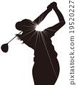 倒影 矢量 高爾夫球手 19520227